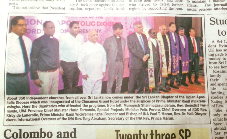 ADC INAUGURATION IN THE DAILY NEWS